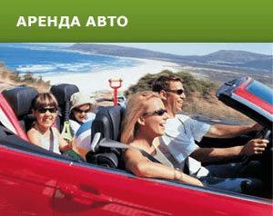 Лучший автомобиль для большой семьи – Toyota Avensis